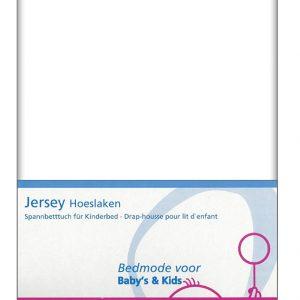 Briljant Hoeslaken Jersey 60x120 cm Wit